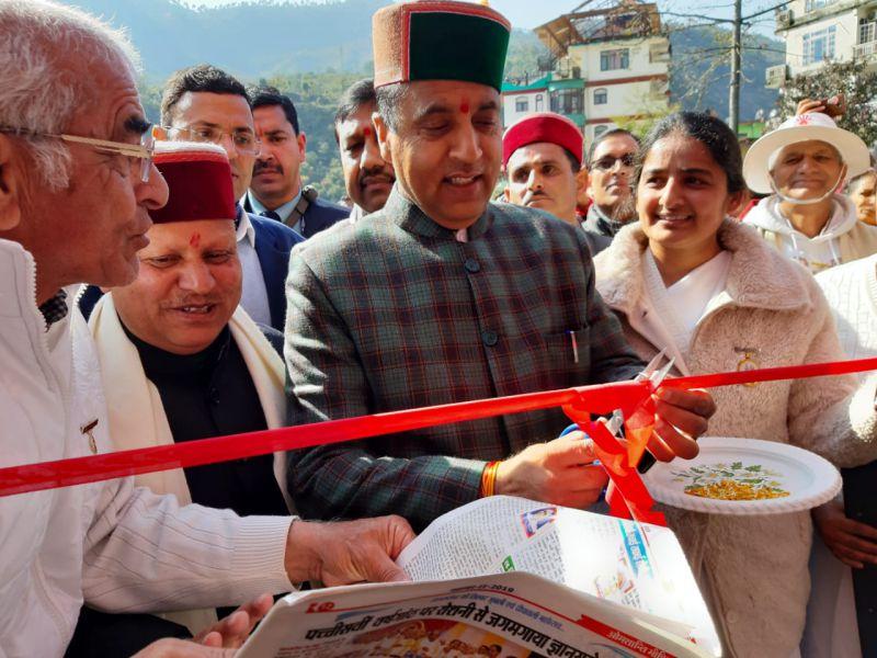 Sunni(Himachal Pradesh)- Chief Minister of HP, Shri Jairam Thakur inaugurates Spiritual Exhibition