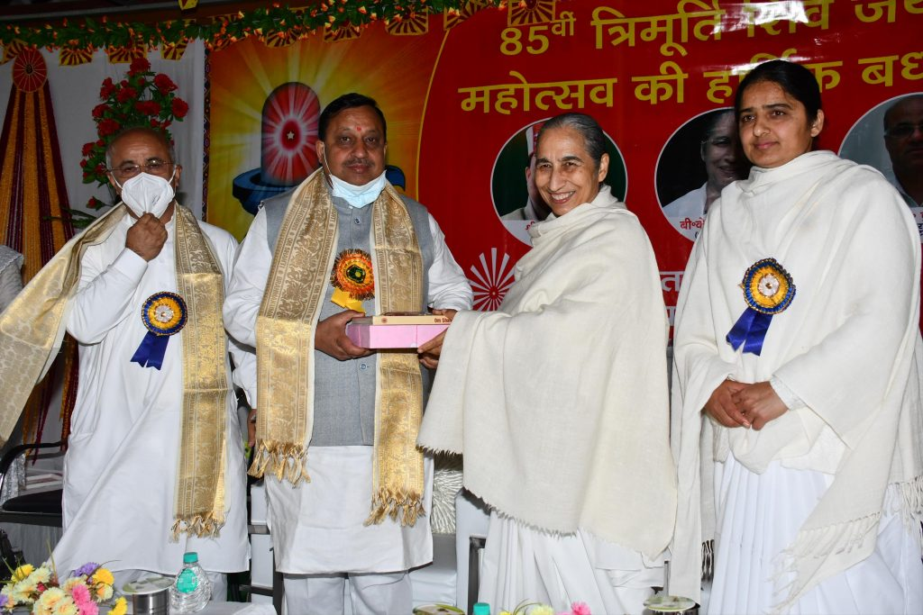 Maha Shivratri Celebration